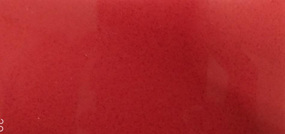 STELLAR RED Image